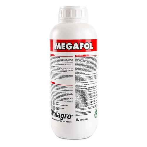 Depozitul de Seminte Megafol